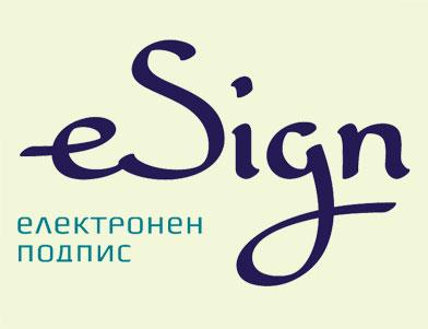 електронен подпис eSign